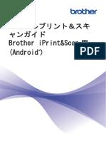 cv_jpn_mpg_ard_0