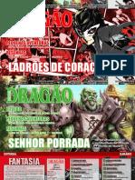 Dragão Brasil 122