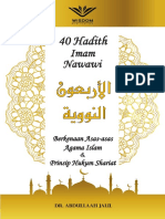 40-hadith-imam-nawawi-dr.-abdullaah-jalil-usim-full
