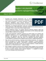 market_bubble.pdf