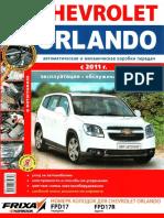 vnx.su-orlando.pdf