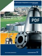 SE_Brochure.pdf