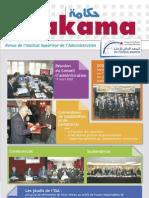 Hakama_N_4