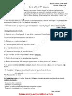french-2am19-2trim-d1