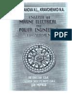 anglijskij-jazyk-sudovoj-elektroene-469483308.pdf