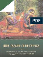 0005.pdf