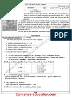 french-2am18-2trim-d4