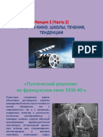 КіЛ Лекція 2 (2) Презентація.pptx