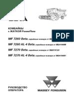 master la327176097_beta_wwhu_ru.pdf