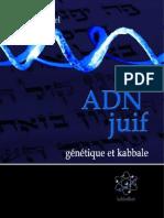 ADN_gratuit
