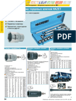 Hazet_catalogue_pages_094_101
