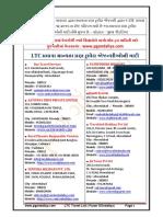 LTC Travel Agency List