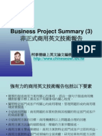 Business Project Summary(3)