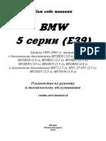 3560_info
