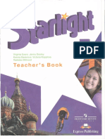 Starlight_7_Teacher_39_s_Book.pdf
