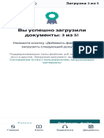 Ftgdh.pdf