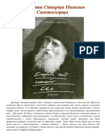 znamenija.pdf