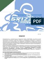 yamaha-grizzly-700-manual.pdf