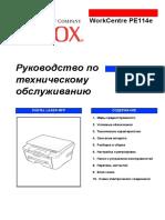 PE114e_ServiceRU_1