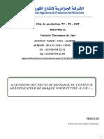 CPT CDC 33 PDR COUPLEUR MULTIPLICATEUR