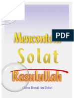 Sifat Solat/Sembahyang Nabi