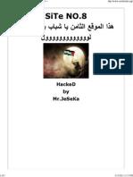 Hacked By Mr.JeSeKa - Splat