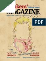 smokers-tobacco-magazine-01(44)