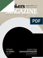 smokers-tobacco-magazine-03(35)