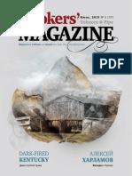 smokers-tobacco-magazine-05(37).pdf