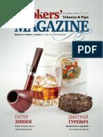 smokers-tobacco-magazine-10(30)