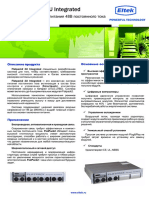 Flatpack2_Integrated_2U.pdf