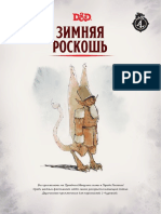 Winter Splendor RUS