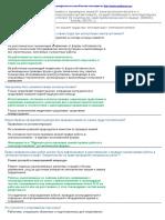 eb1260.6.pdf