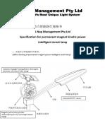 I-Nap street lamp spec.pdf
