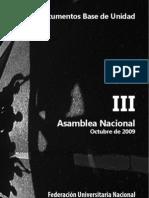 Cartilla Presentacion FUN Comisiones MODEP