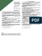 f9t4.11.pdf