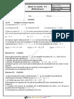Devoir de Contrôle N°5 - Math - 2ème Sciences exp (2015-2016) Mme GUESMIA AZIZA.pdf
