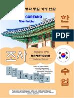 3. Curso Coreano particulas