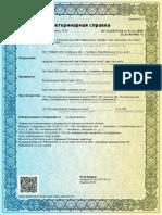 vetDocument-4-4-full
