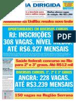 _Rio2808_padrao