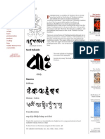 Prajnaparamita - mantra and seed syllable