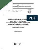 56488.pdf
