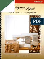 mcgrp.ru-EIpa7EUB