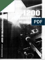 1200_fotoapparatov_iz_SSSR_2009.pdf