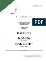 Паспорт К56326_на печать1.pdf