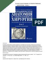 4542.pdf