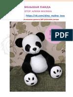 PANDA_MK.pdf