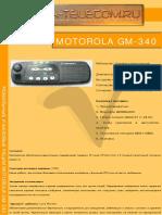 gm-340