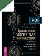 50754856.a4.pdf