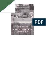 evangelie_v_vethozavetnom_svyatilishe.pdf